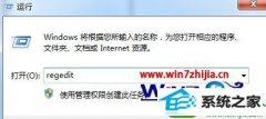 win10系统浏览器主页被篡改为搜狗导航的恢复教程