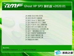 雨林木风Windows xp 免费装机版 2020.01