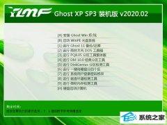 雨林木风WindoXP  多驱动春节装机版 v2020.02