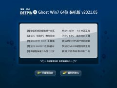 深度技术Win7 64位 娱乐装机版 2021.05
