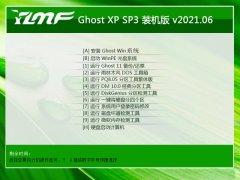 雨林木风Windows xp 增强装机版 2021.06