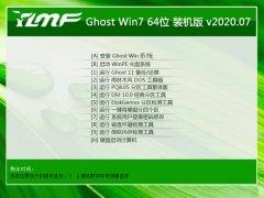 雨林木风Win7 64位 快速装机版 2020.07